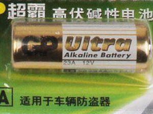 fjbtbatteri